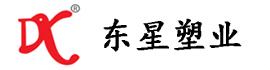 湘潭集装袋厂,湘潭吨袋厂,湘潭编织袋厂家,湘潭纸塑复合袋厂家,湘潭阀口袋生产厂家